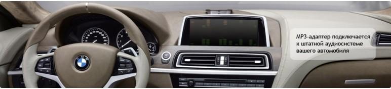 Audi usb adapter